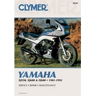 【CLYMER】XJ600 維修手冊【英文修正版】