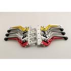 【IMPACT】鋁合金切削加工調整型拉桿組 Type2