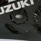 【R&G】引擎護蓋套件 (2個)