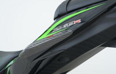 【R&G】車尾保護滑塊