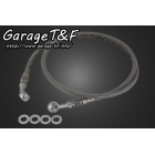 GARAGE T&F Brake Hose 800mm