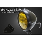 GARAGE T&F 4.5 Inch Vintage Light & Light Bracket Kit (Type C)