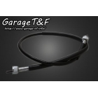 GARAGE T&F Speed Meter Cable 700mm