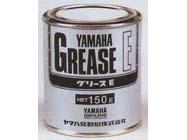 YAMAHAヤマハワイズギア/グリースE