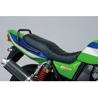 DAYTONA Custom Seat Roll