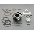DAYTONA Big Bore Kit for Normal Head (85cc)