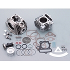 DAYTONA Hyper Head Big Bore Kit (88cc) (Manifold Less)