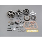 DAYTONA 88cc Hyper Head Big Bore Kit (Entry Package)