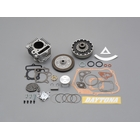 DAYTONA 88cc Normal Head for Big Bore Kit (Entry Package)