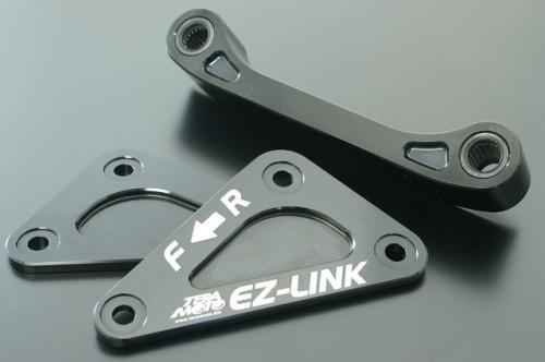 EZ-LINK CBR1000RR 08-専用降低連桿套件