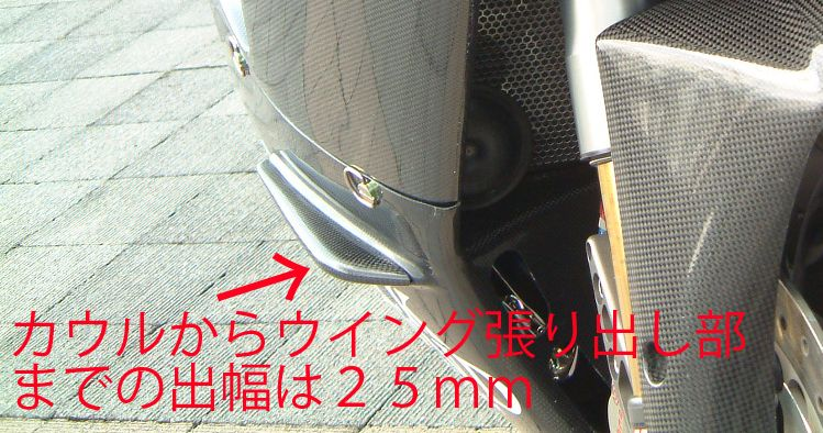 【A-TECH】導流翼競賽型式 - 「Webike-摩托百貨」