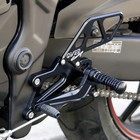 【OVER】4段可調式腳踏後移套件