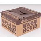Webike Garageウェビックガレージ/廃油処理BOX 2L