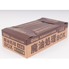 Webike Garageウェビックガレージ/廃油処理BOX 4.5L
