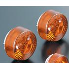 【SHIFT UP】Custom 原廠型方向燈燈殼