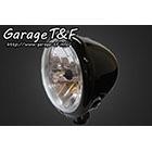 【Garage T&F】4.5inch Beets大燈BK