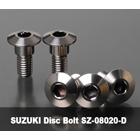 【βTITANIUM】SUZUKI車用 煞車碟盤螺絲 M8×20L