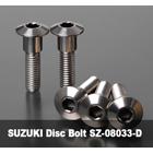 【βTITANIUM】SUZUKI車用 煞車碟盤螺絲 M8×33L