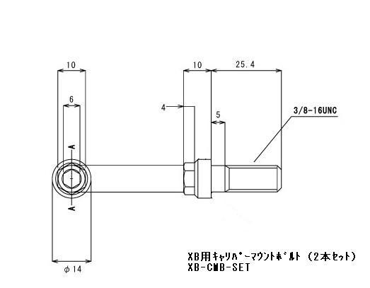 【βTITANIUM】煞車卡鉗安裝螺絲組 - 「Webike-摩托百貨」