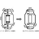 【βTITANIUM】8POD 煞車卡鉗螺絲組