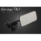 GARAGE T&F Square Mirror (Clamp Type)