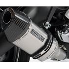 CORSA-EVOII Exhaust for PCX125/150 & MT-09