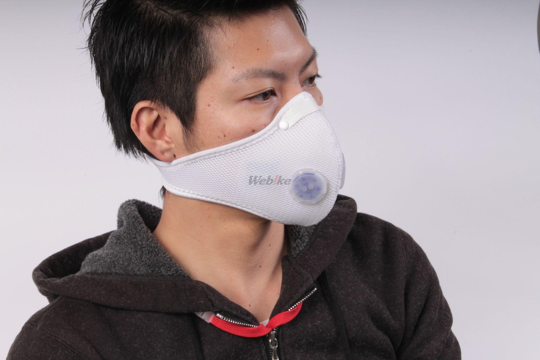 【RESPRO】Aero抗敏閥型口罩 - 「Webike-摩托百貨」
