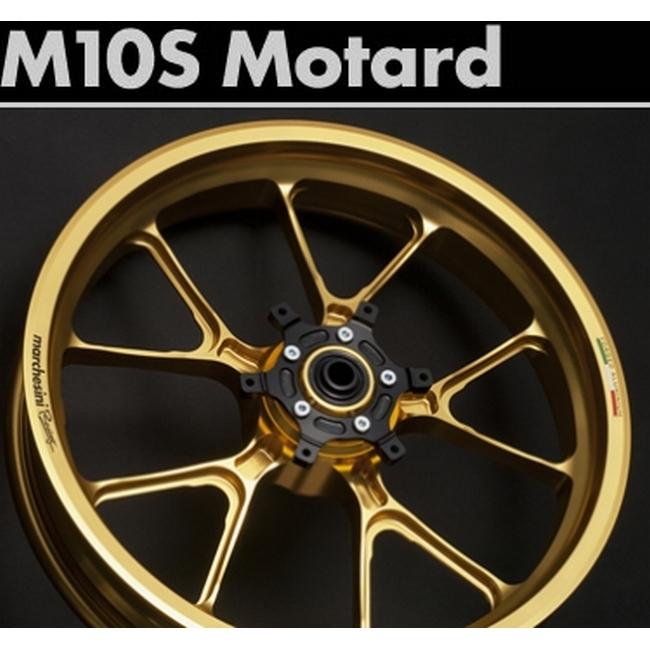 M10S Motard 輪框