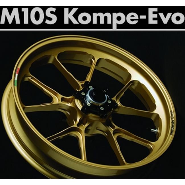 【MARCHESINI】M10S Kompe-Evo 輪框 - 「Webike-摩托百貨」