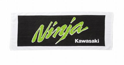 Kawasaki Ninja毛巾XI