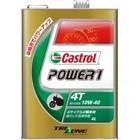 Castrolカストロール/POWER1 4T [パワー1 4T] 10W-40 [4L] 4サイクルエンジンオイル 部分合成油