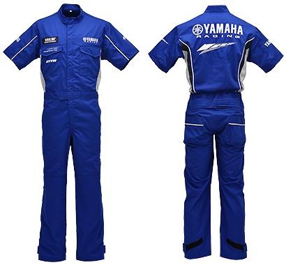 Yamaha yrm09 yamaha racing webike for Friendly honda yamaha