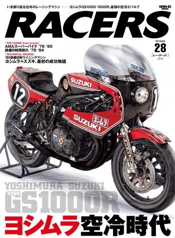 RACERS Vol.28 YOSHIMURA SUZUKI XR69 GS1000R
