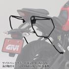 【GIVI】TE2118 側行李箱支架(安裝配件)