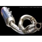 【FMF】MEGA BOMB排氣管