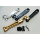 antlion Rear Brake Arm Set Ver.1