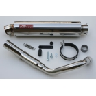 【K2TEC】HORNET 250 NITRO 不銹鋼排氣管尾段