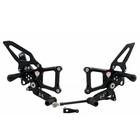 【CNC Racing】可變式腳踏套件 RPS EASY