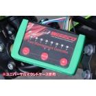 PMC Fuel Management Controller