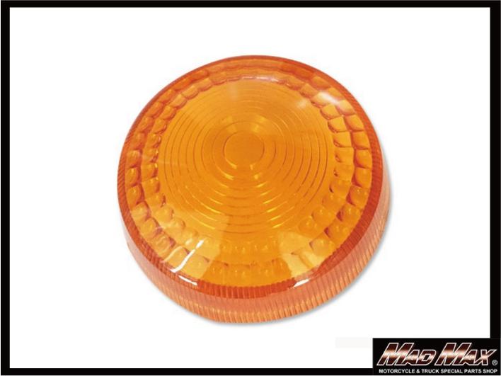 【MADMAX】方向燈燈殼 (1個) - 「Webike-摩托百貨」
