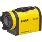 【KODAK】KODAK PIXPRO SP1全配件套件