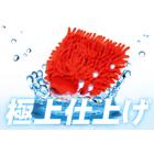 【BPC】洗車手套