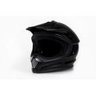 【BPC】越野用安全帽 A730