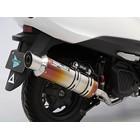 【ENDURANCE】High Power Sport 全段排氣管