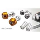 ZETA Bar End Plug / Universal S