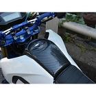 【X-SPEED】MSX125(GROM)用 印刷碳纖維質感油箱保護蓋(亮黑色)(OUTLET出清商品)