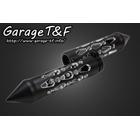 【Garage T&F】Combat 戰鬥握把套(1吋用)