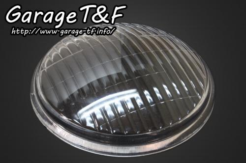 4.5吋 Bates 型頭燈専用 頭燈燈殼 (Classic)