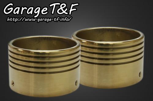 黃銅製排氣管尾蓋