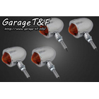 【Garage T&F】Small Brett Blinker方向燈(四個一組)電鍍支架F